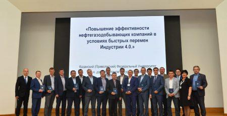 """20 руководителей и специалистов ПАО """"Татнефть"""" обучились в КФУ"""