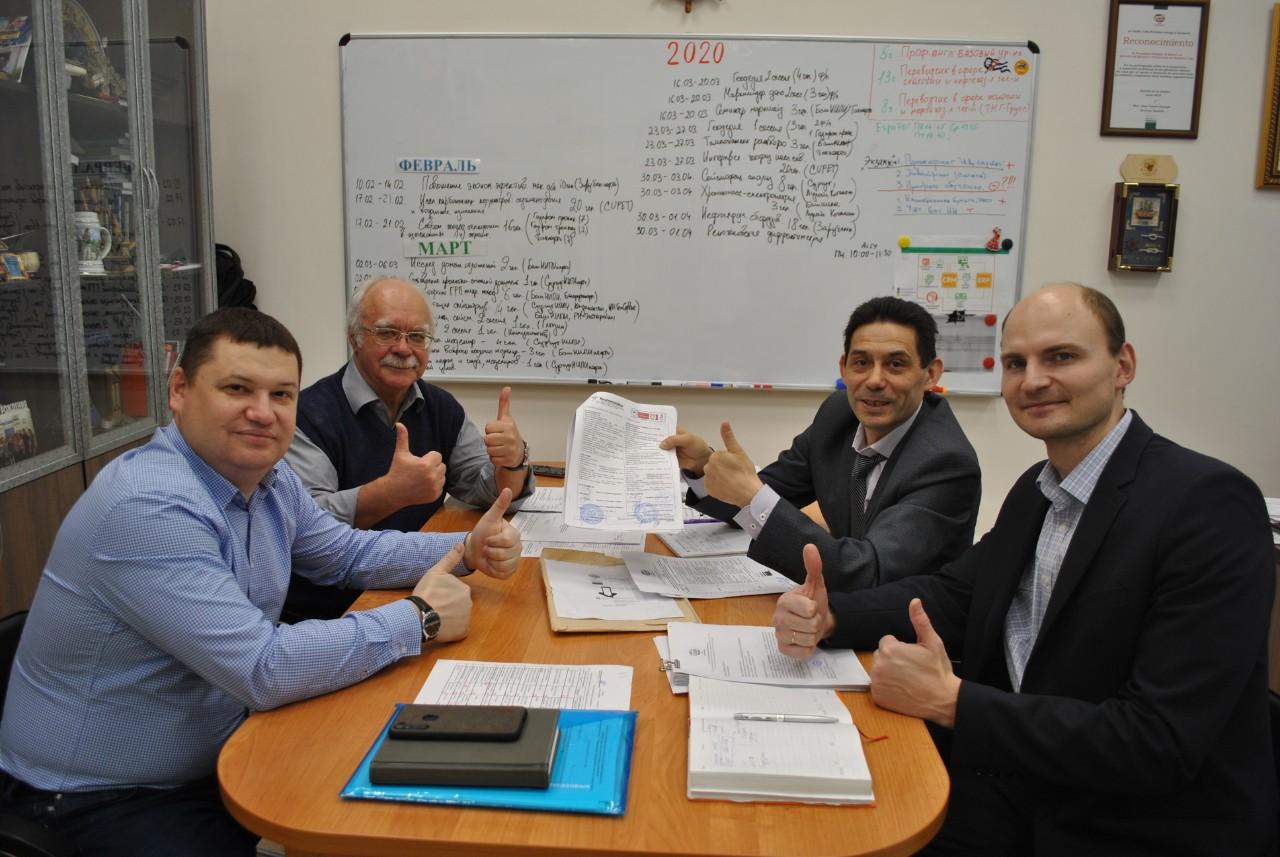 216 сотрудников государственной нефтяной компании Кубы обучатся в КФУ 2021