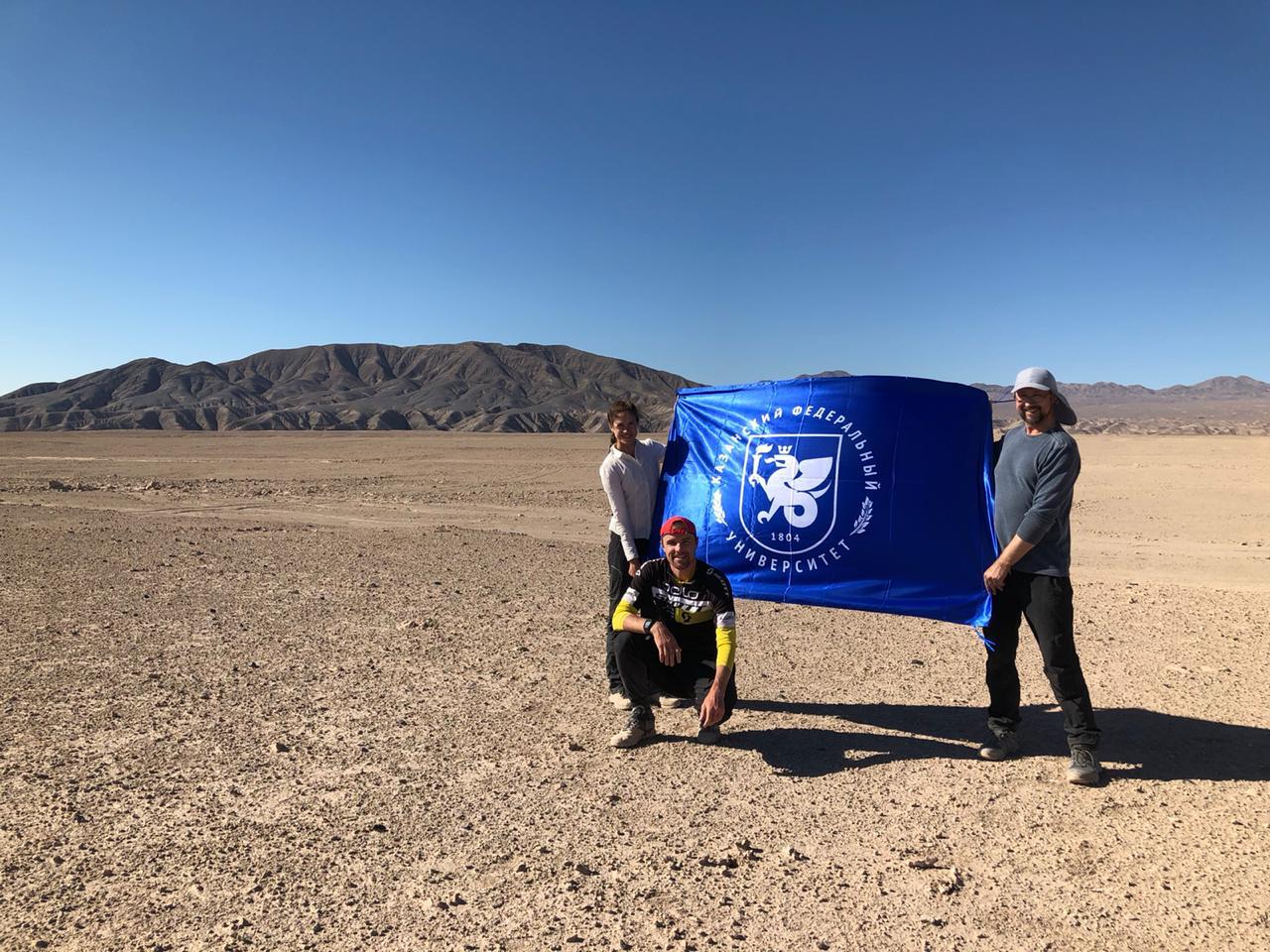 Учёные КФУ нашли метеориты в чилийской пустыне Атакама