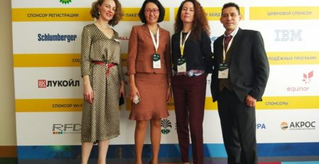 КФУ принимает участие в Российской нефтегазовой технической конференции SPE