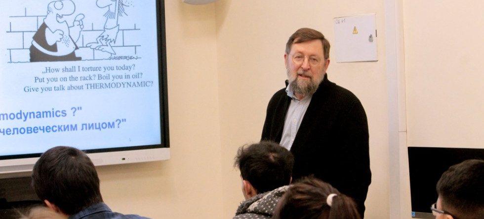 """В КФУ обсудили аспекты термодинамики """"с человеческим лицом"""""""